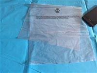 生产直销PP胶袋大小规格量身定做