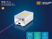 RFH 3W10W紫外激光器内雕透明塑料