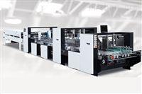 GK-AC 全自动高速糊箱机