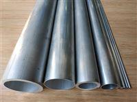 非标铝管定制