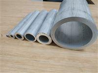 非标可开模定制铝管