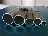 非标锻造铝管