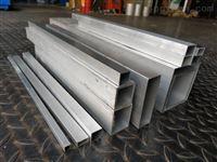 6061铝方管