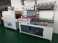 YQL-4535+BSE-4825全自动L型封切收缩包装机