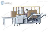 LD-12K 纸箱自动开箱机