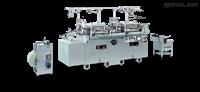 SGMQ-320 多功能双座模切机
