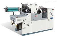 FJ56NP-III单色打码胶印机