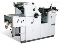 FJ62-Ⅱ飞达供纸的胶印机