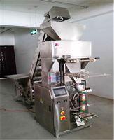 化肥包装机图片