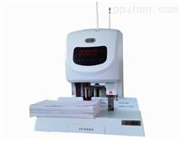 汇远HY-608A自动打孔装订机 财务装订机 铆管装订机