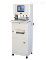 汇远HY-3650XZK 全自动装订机 线式档案装订机 多功能装订碎纸一体机