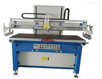 金属塑料丝印机