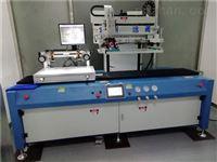 CCD视觉对位丝印机