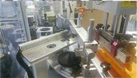 非标定制丝网印刷设备