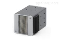 UV  LED固化灯 9LH7434