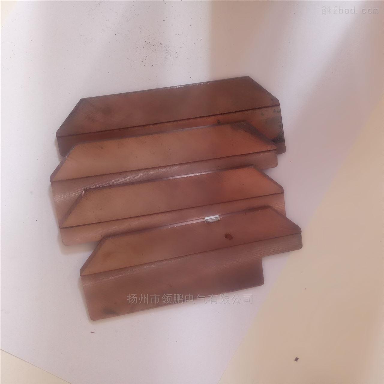 供应单极集电器铜夹子,加厚加长型